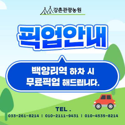 67f4ae5217495e8101f4634cb8aff7be_1602478497_4952.jpg
